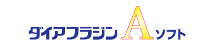 ダイアフラジンAソフト